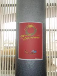 展示ホールの柱